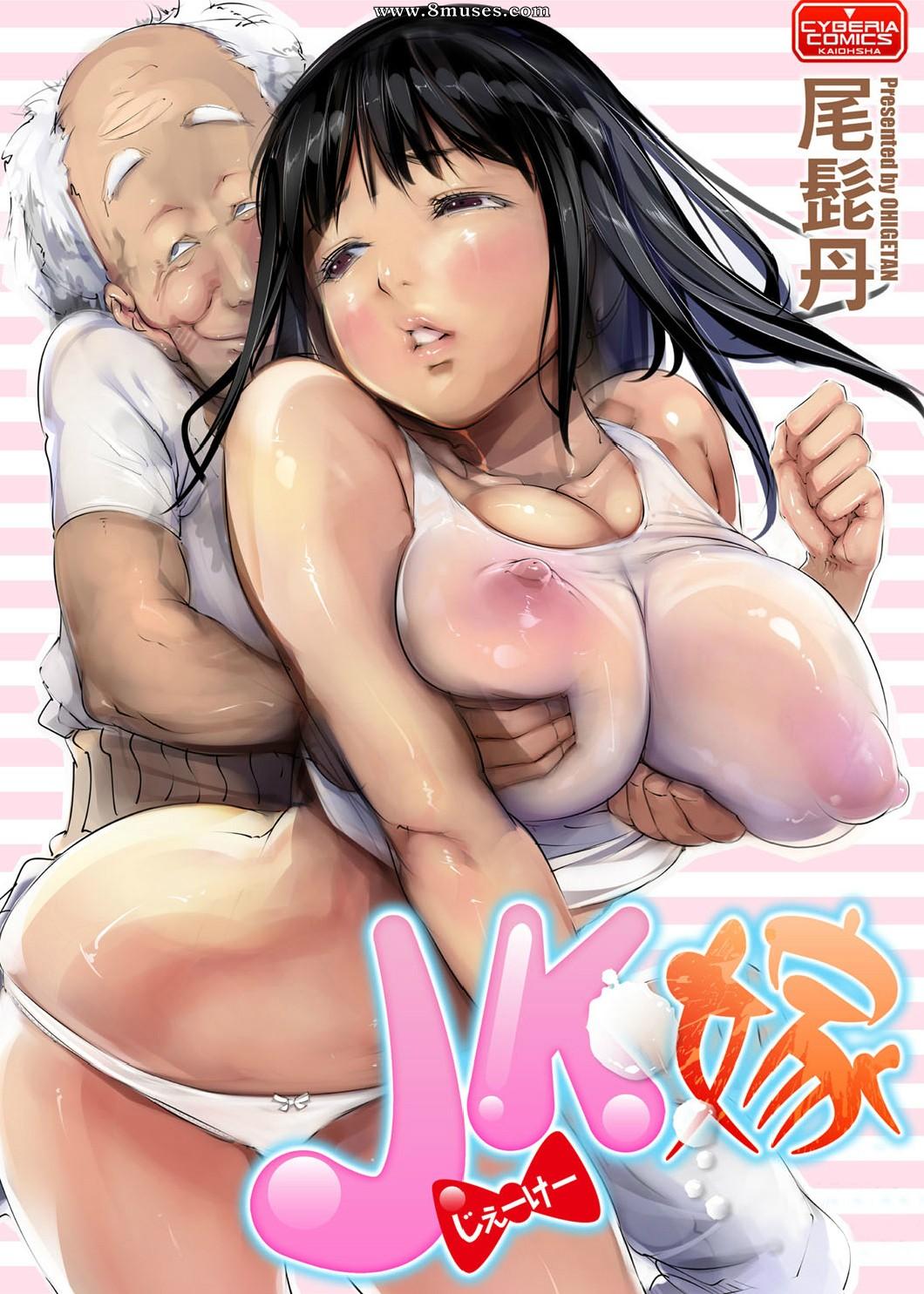 thumbnail Adult Porn Comics