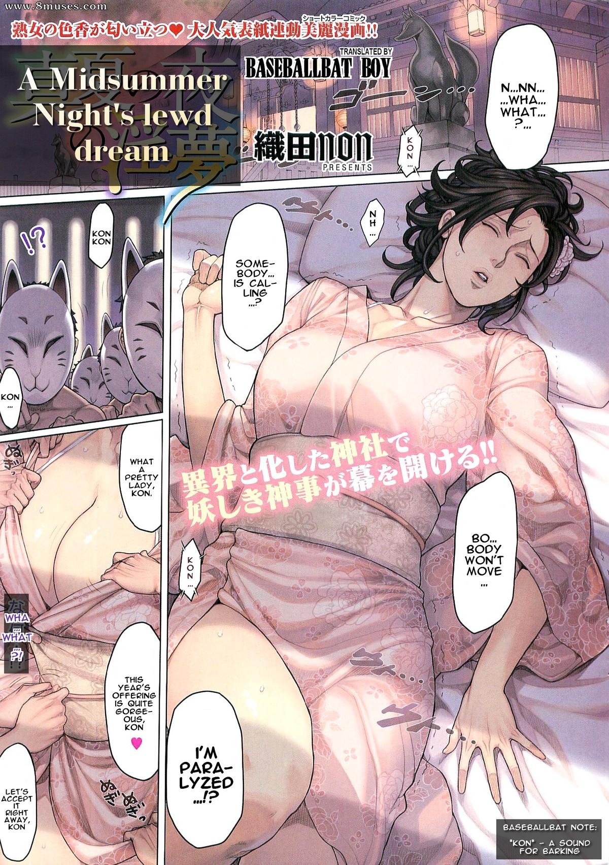 thumbnail Hentai Manga